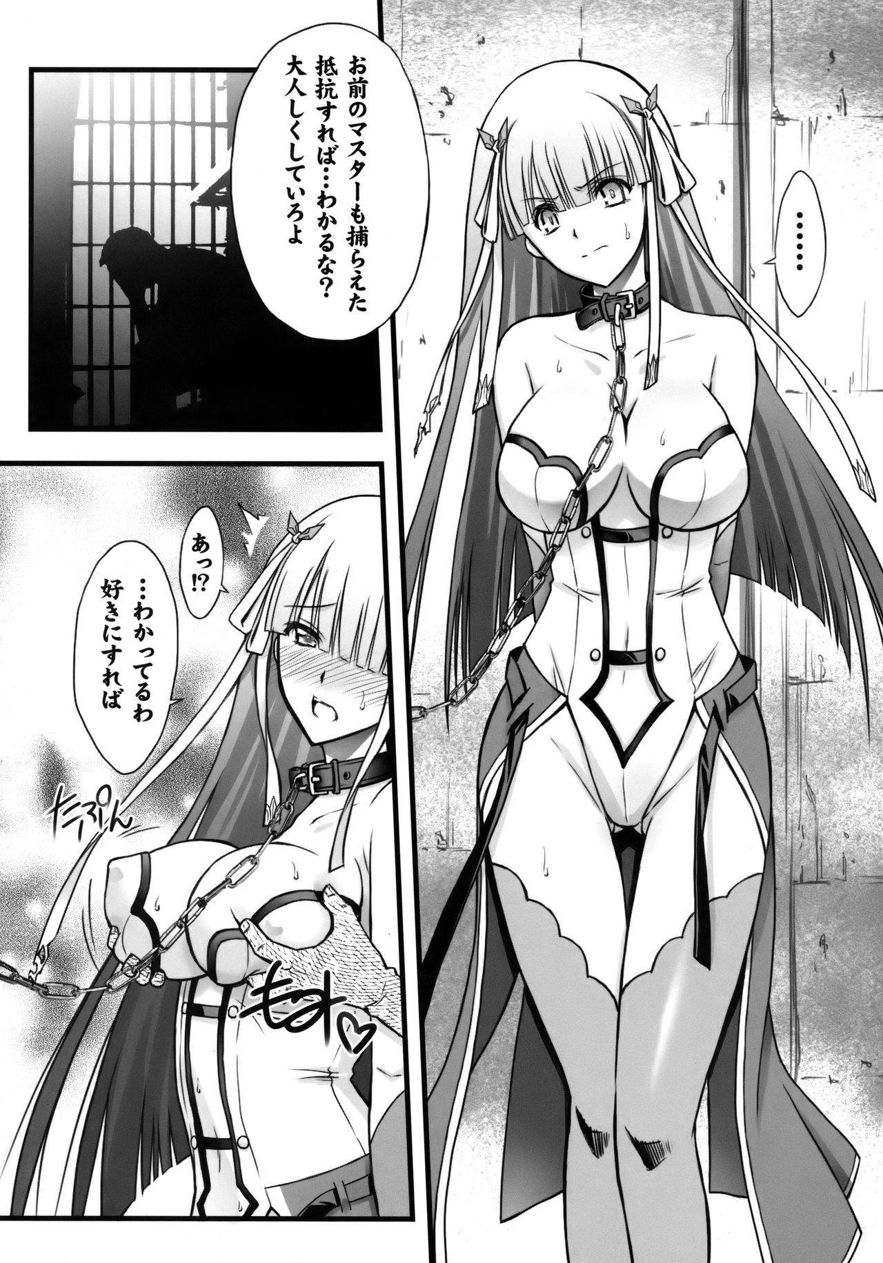 Toraware Seijou 4