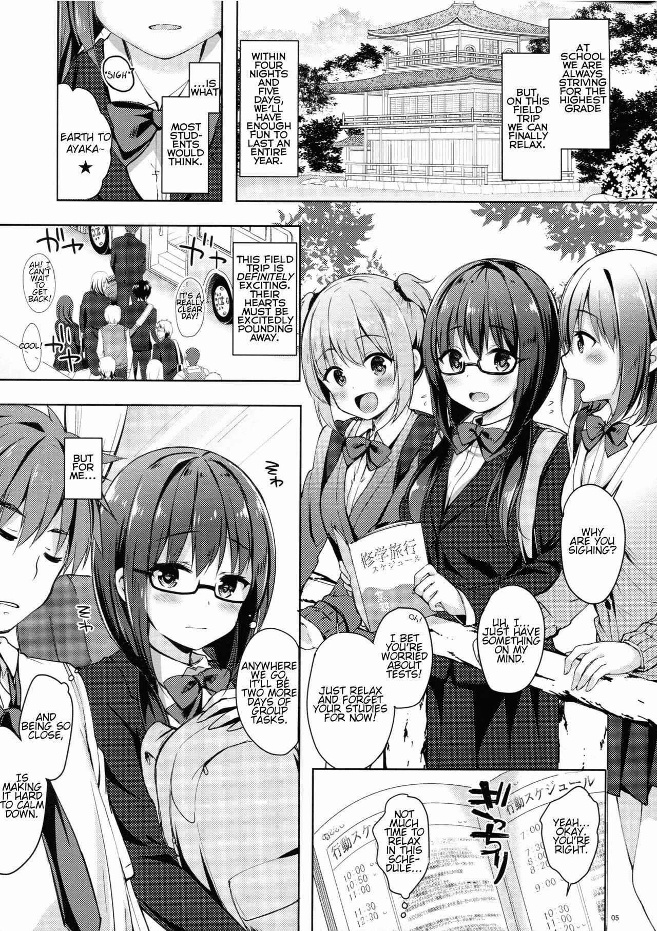 Yuutousei Ayaka no Uraomote Yarimakuri Shuugaku Ryokou Hen | The Two Sides of The Honors Student Ayaka - Endless Sex Field Trip Chapter 3