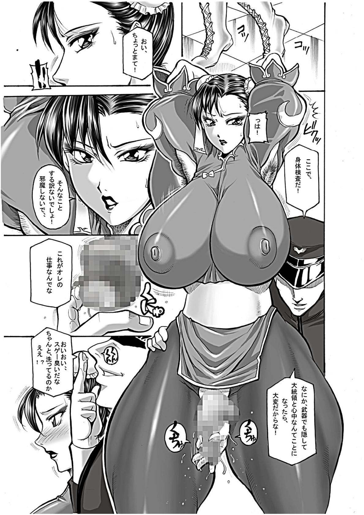 Seigi no Daishou 3