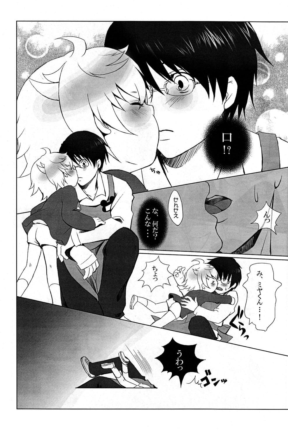 Mizuiro ☆ Ritoru 7