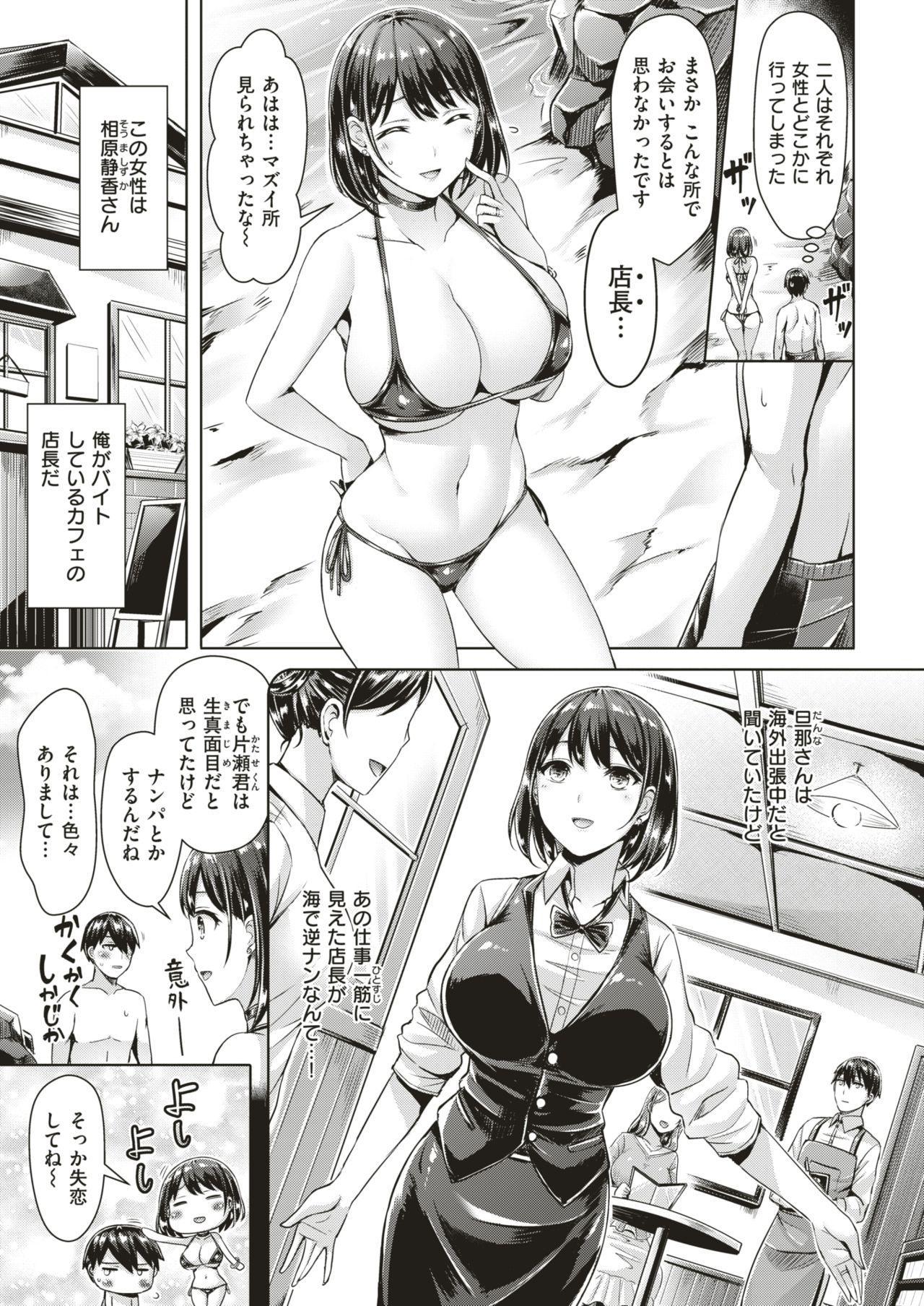 COMIC Kairakuten BEAST 2018-08 9