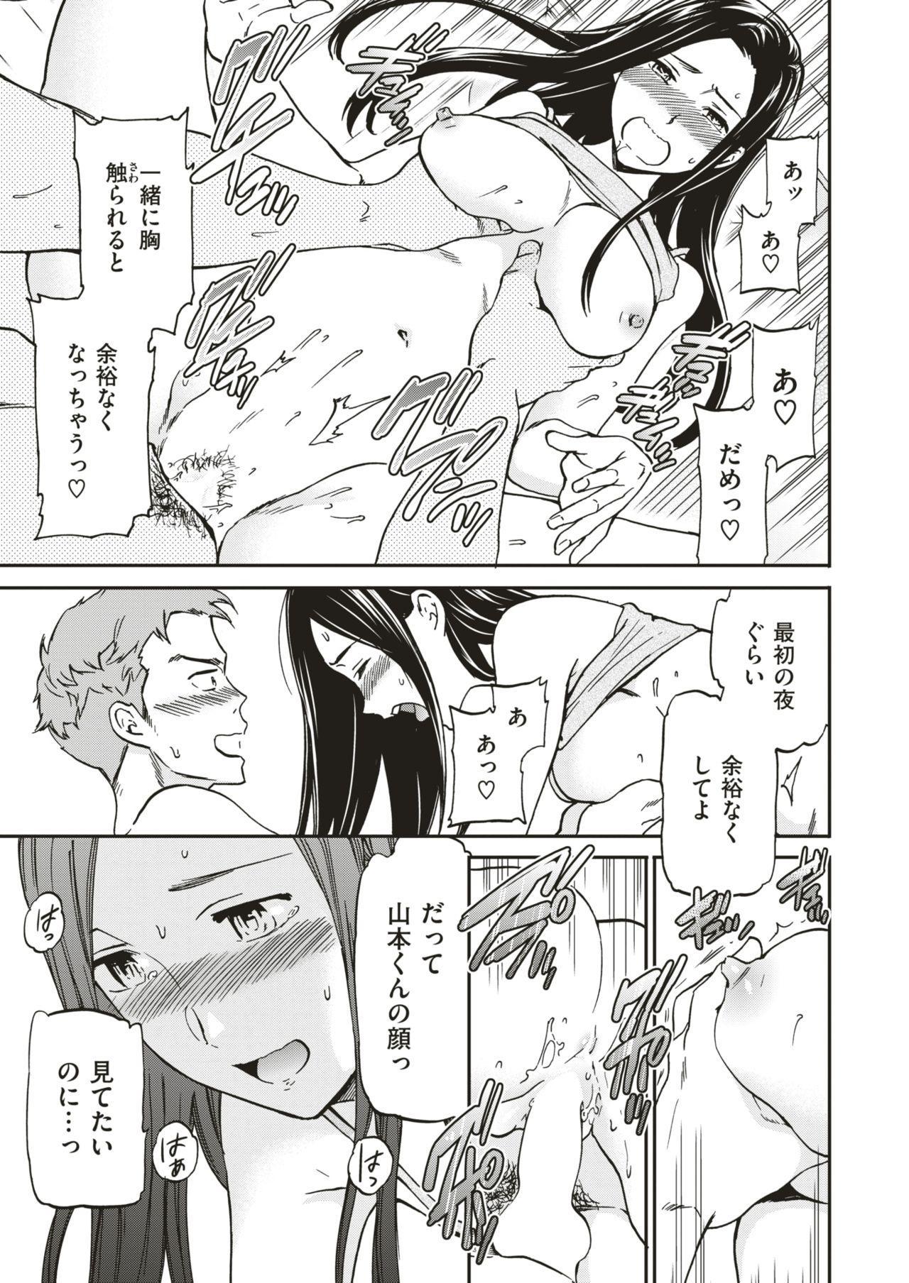 COMIC Kairakuten BEAST 2018-08 107