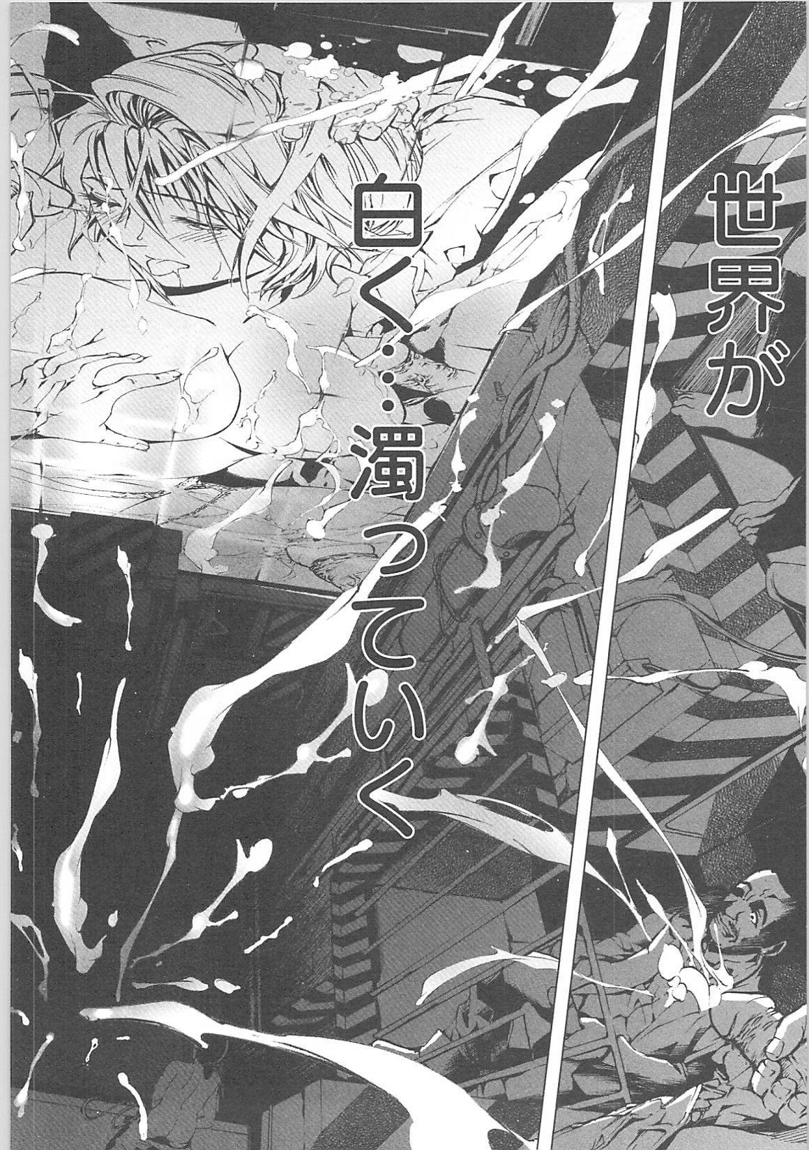 dorei choukyoushi 43