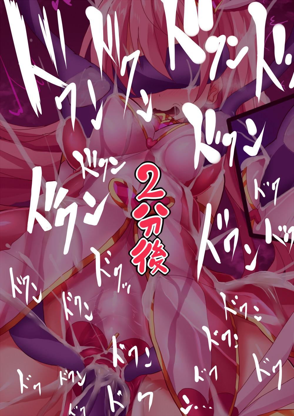 [Makutsutei (Nagai Wataru)] Orgasm Unit EX -Mahou Senshi Akari Ch. 1-5 [Chinese] [这很恶堕 x Lolipoi汉化组] 30