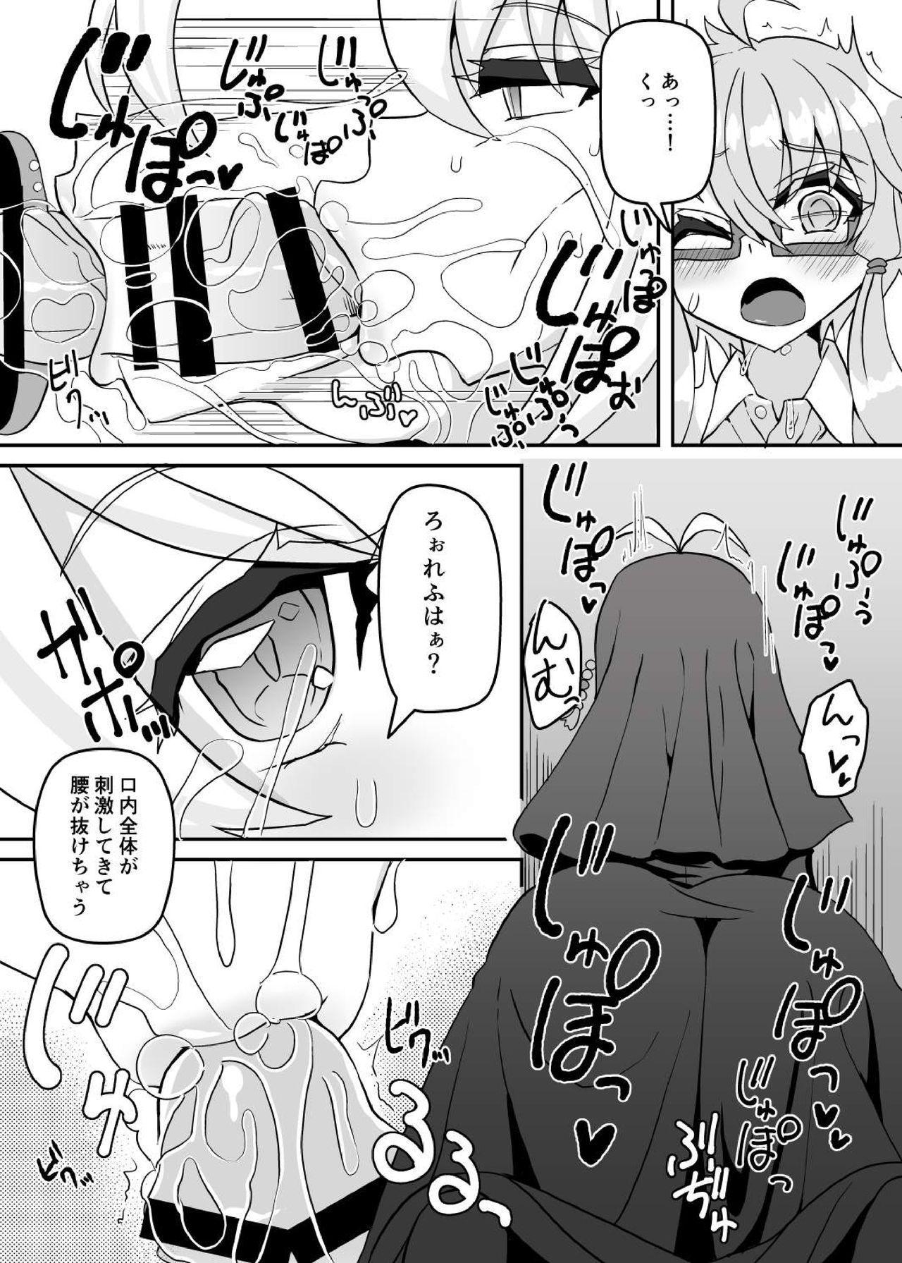 Sister Maki to Kossori Ecchi 4