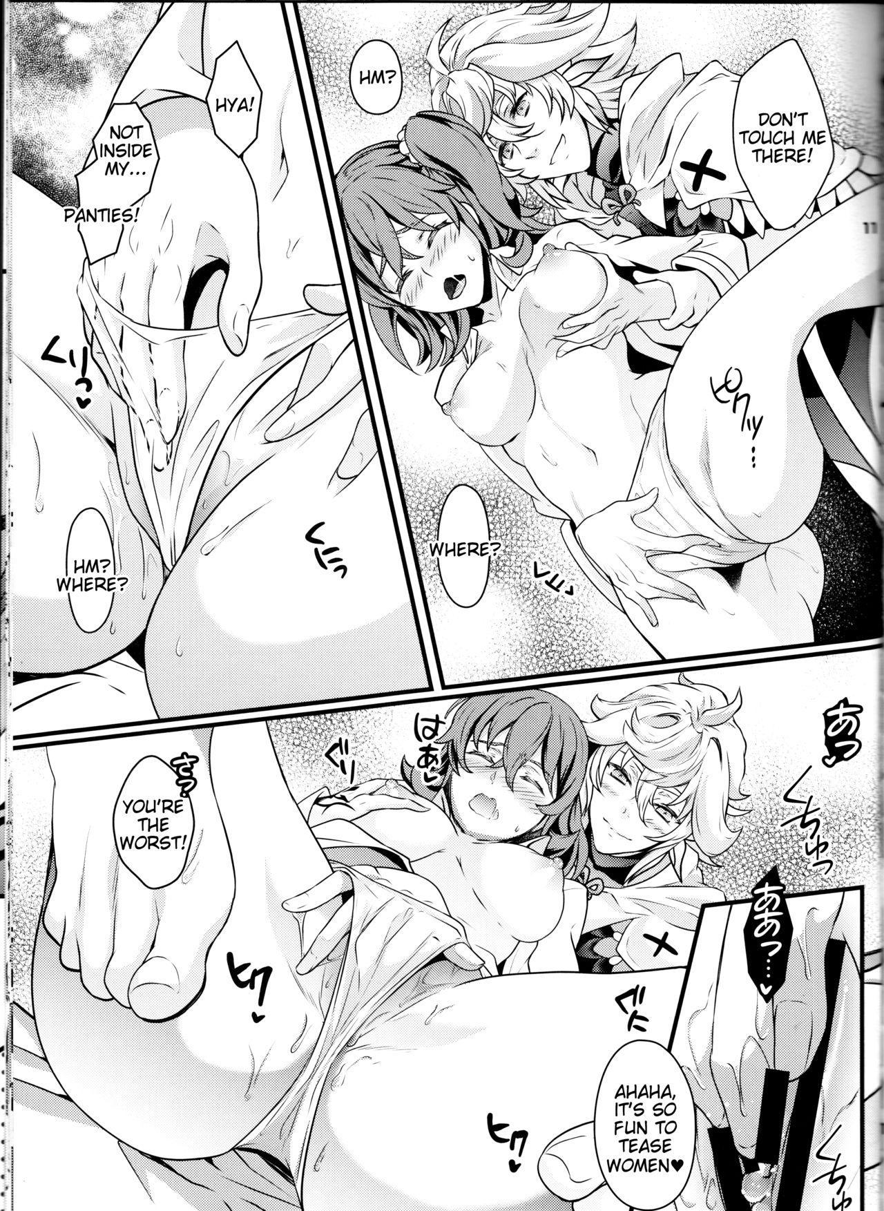 Gudako ga Muma-kun ni Yoshi Yoshi Ecchi Sarechau Hon 9