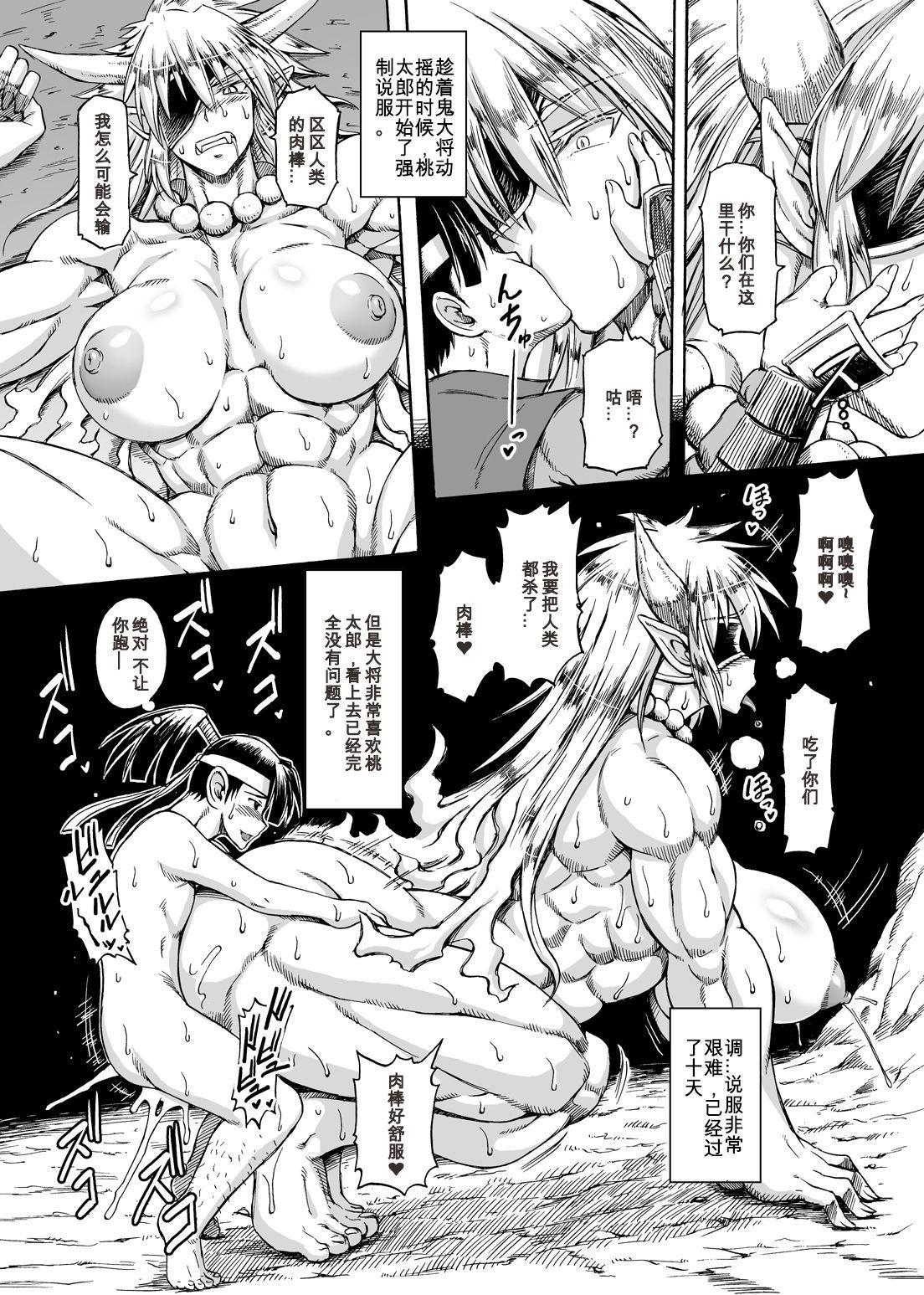 Oni Musume Matsuri 16