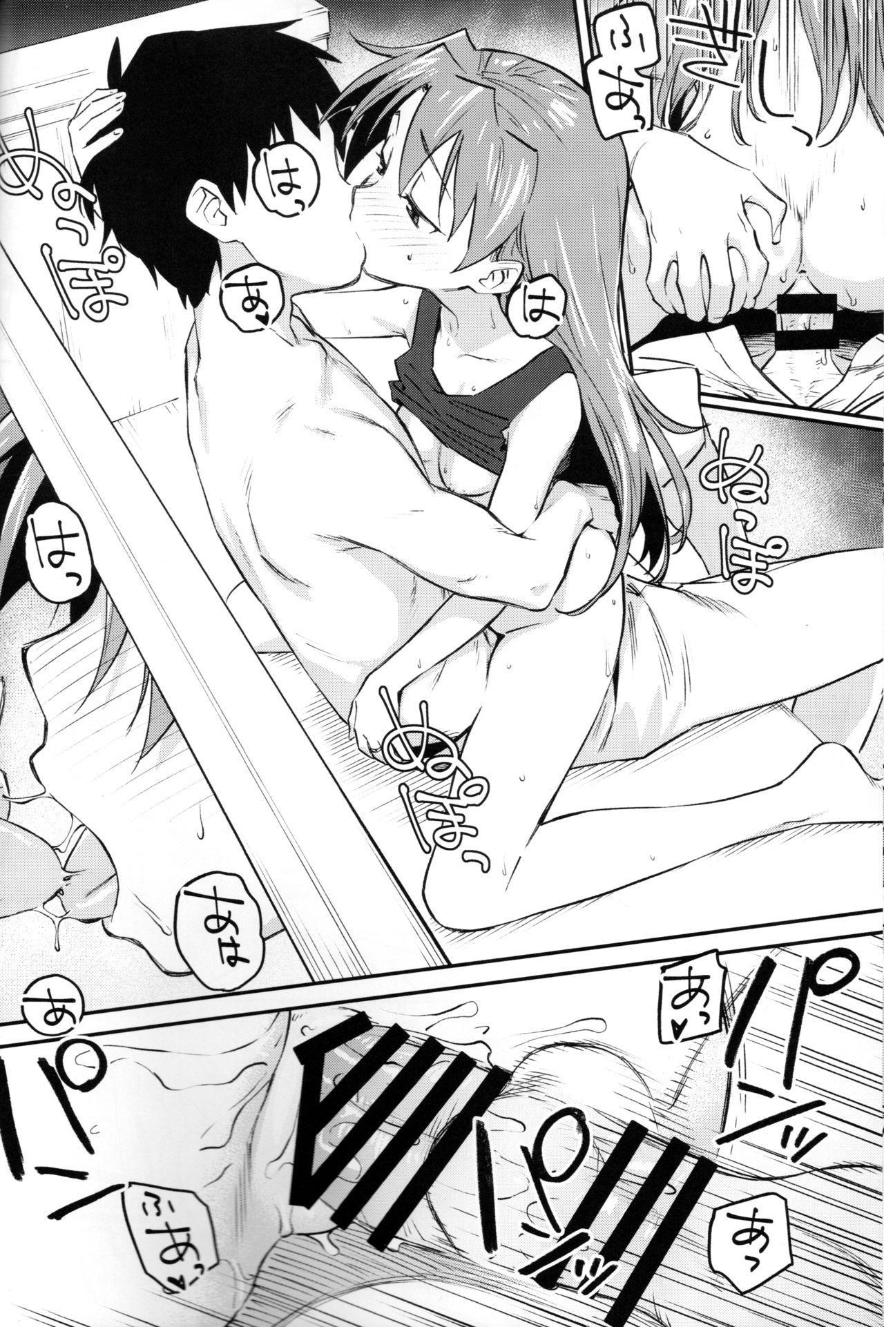 Kyouko to Are Suru Hon 3 12