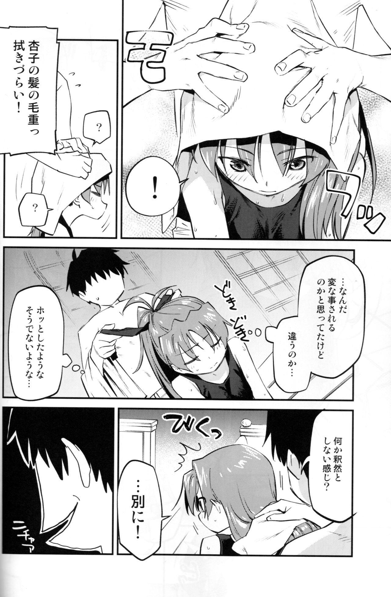 Kyouko to Are Suru Hon 3 6