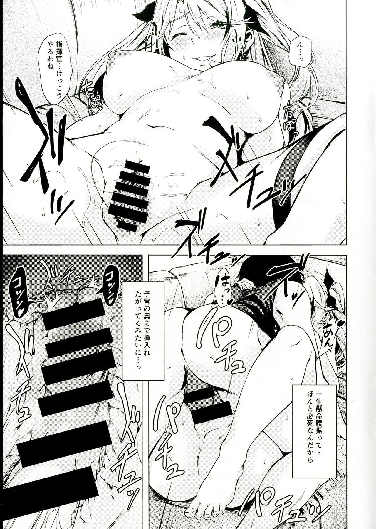 Motto yo, Shikikan-sama. 16