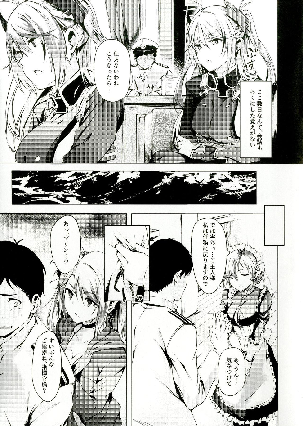 Motto yo, Shikikan-sama. 7
