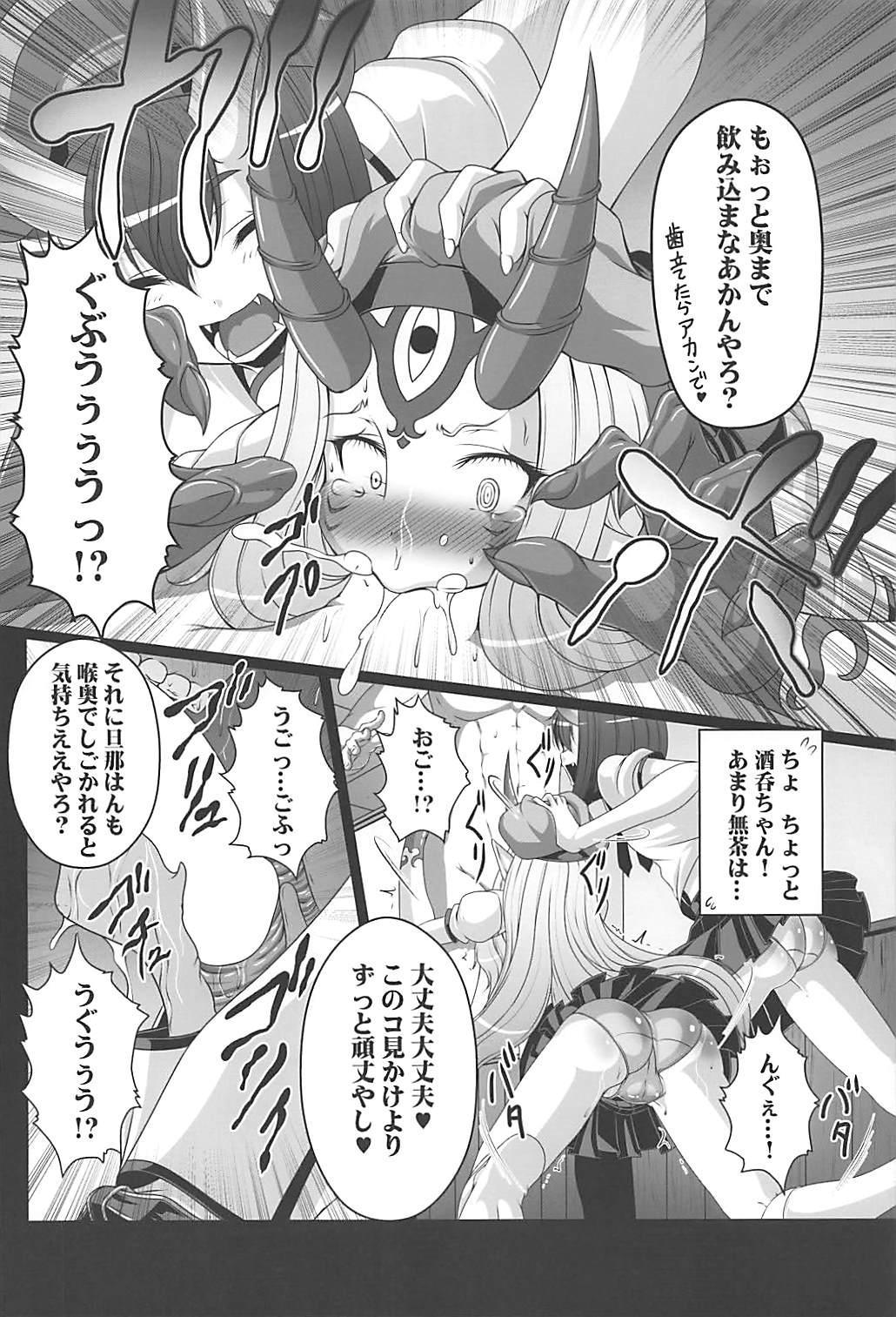 HOBBY`S BLOCK!!27 鬼っ娘コスプレでりばりー 10