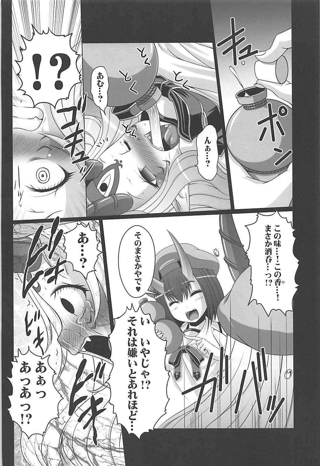 HOBBY`S BLOCK!!27 鬼っ娘コスプレでりばりー 14