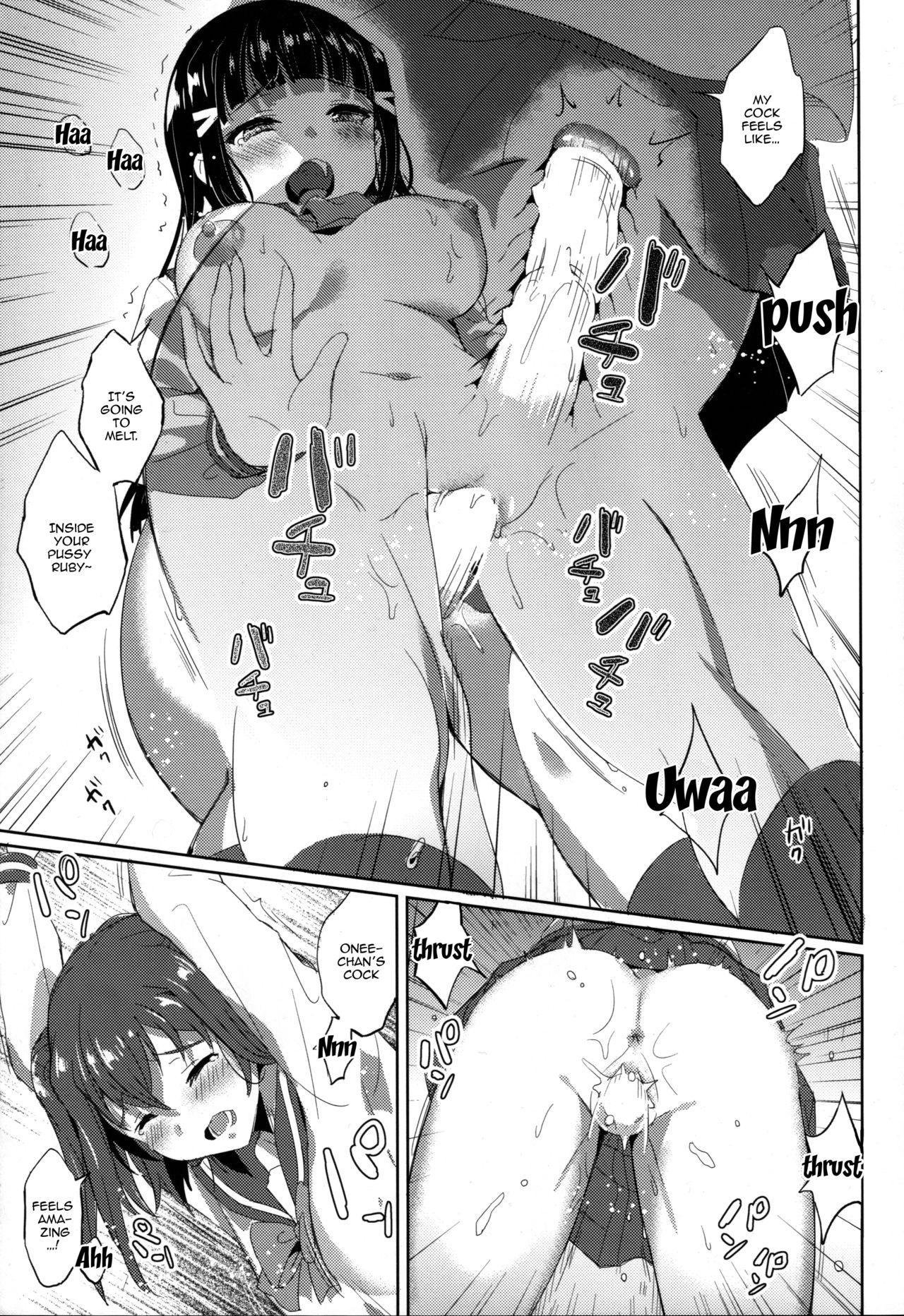 (C91) [macdoll (Shijou Mako)] Onee-chan wa Futanari-san! | Onee-chan is a Futanari (Love Live! Sunshine!!) [English] {Doujins.com} 11