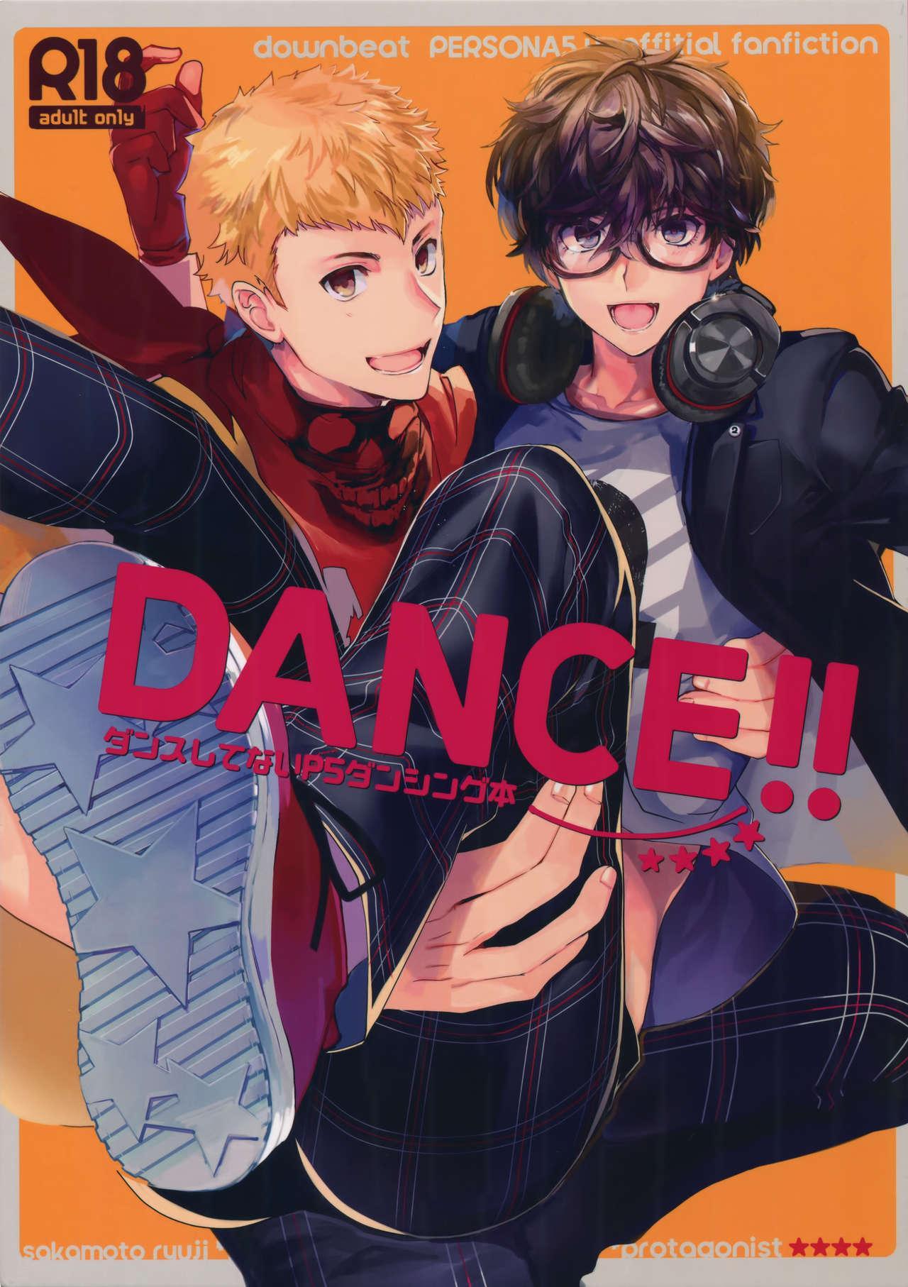 DANCE!! 0