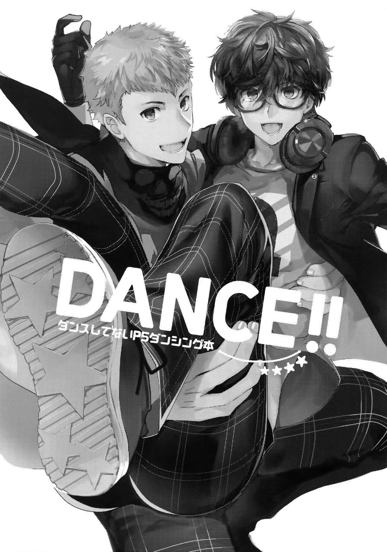DANCE!! 1