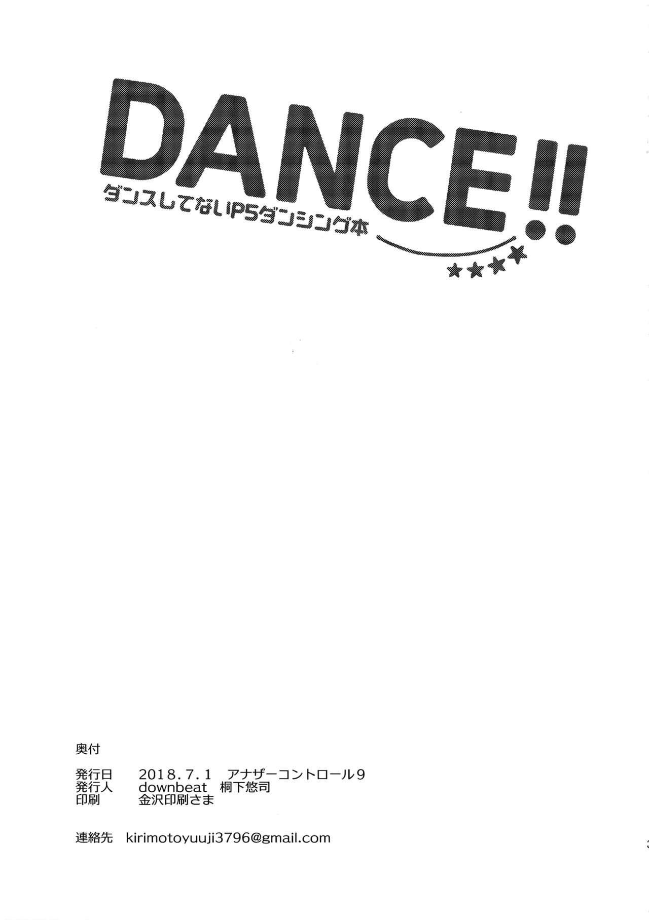DANCE!! 29