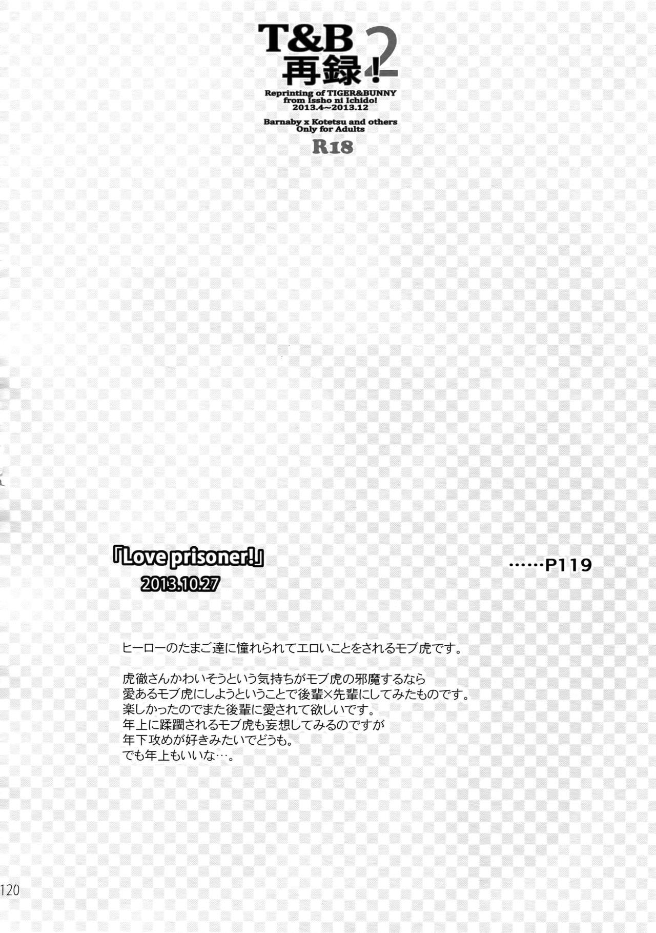 T&B Sairoku! 2 118