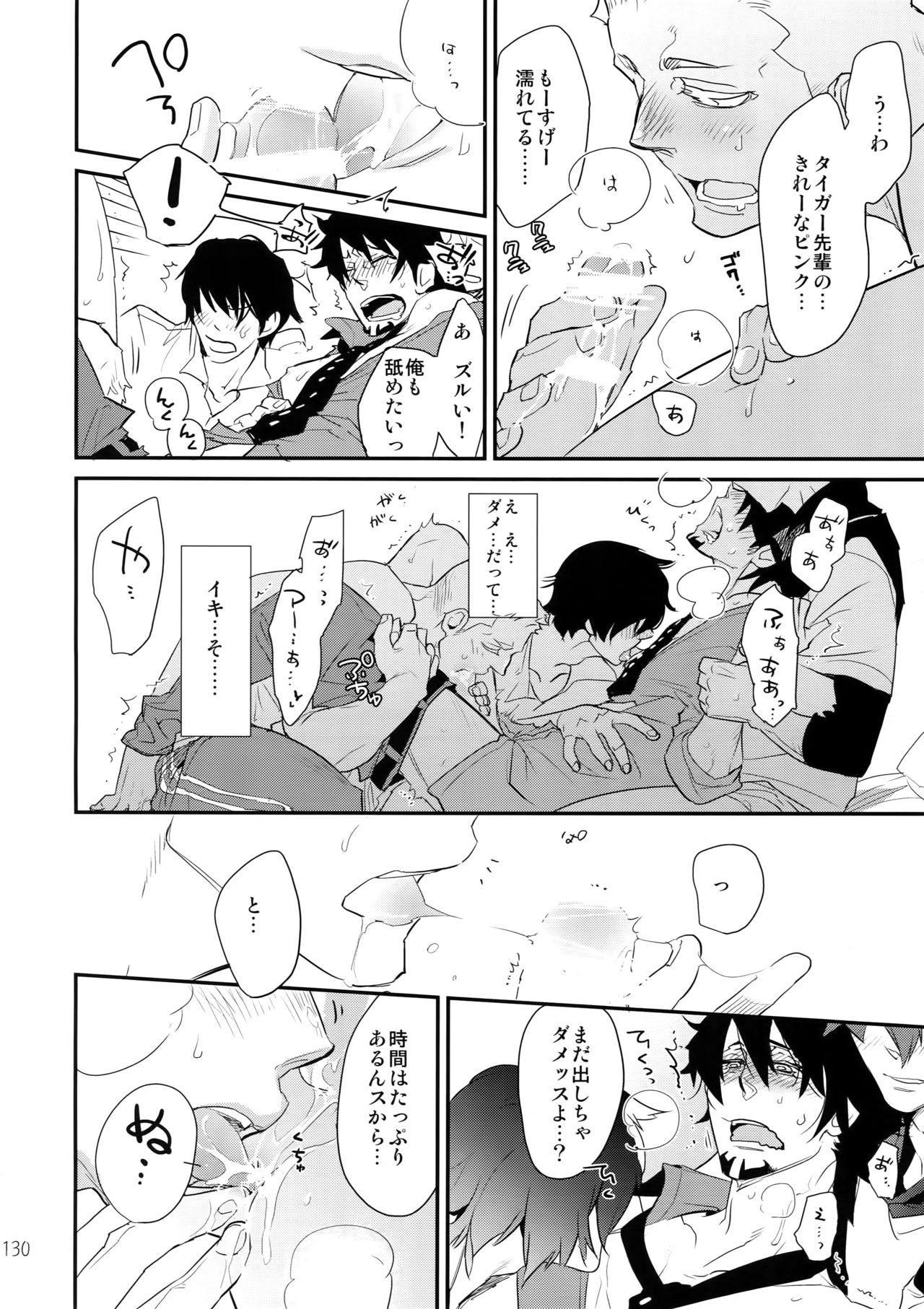 T&B Sairoku! 2 128