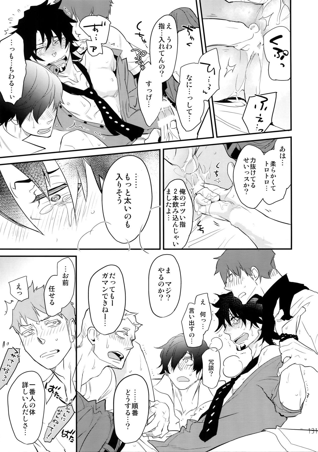 T&B Sairoku! 2 129
