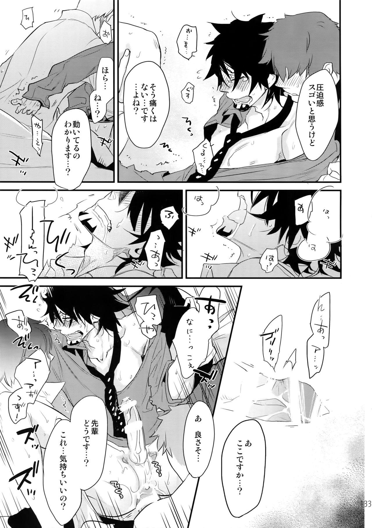 T&B Sairoku! 2 131