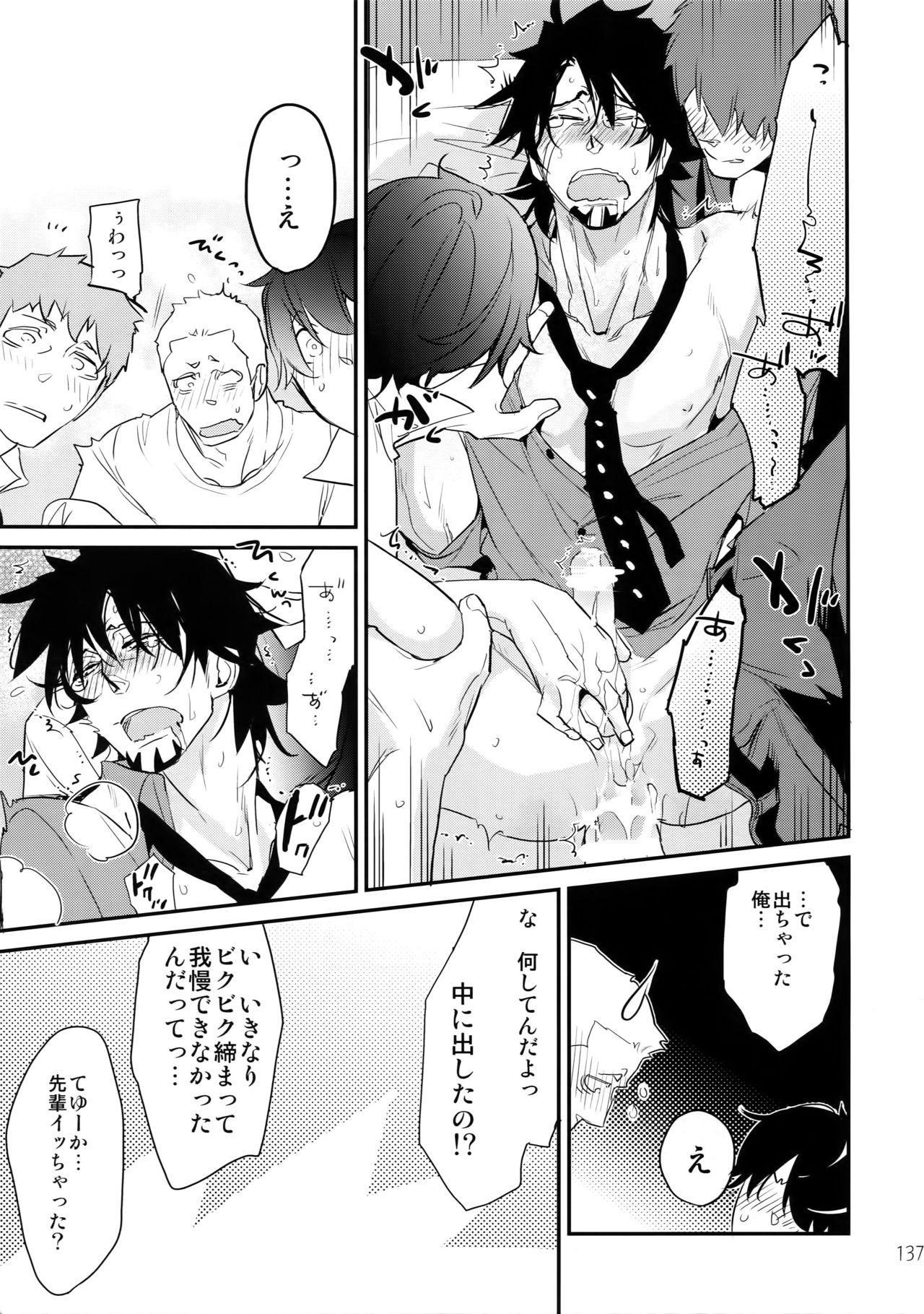 T&B Sairoku! 2 135