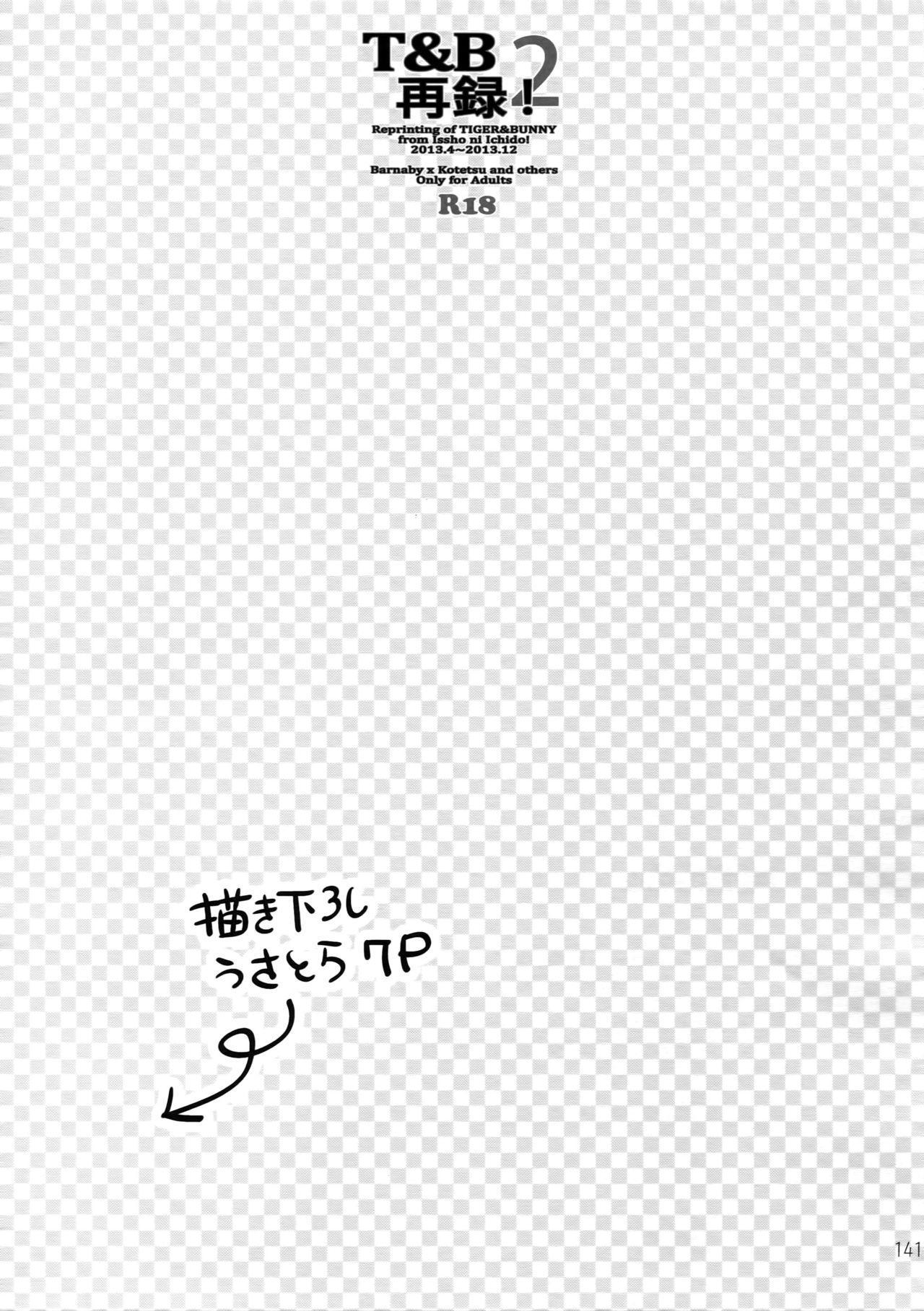 T&B Sairoku! 2 139