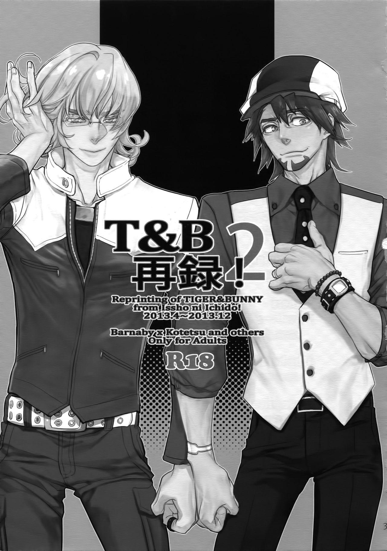 T&B Sairoku! 2 1