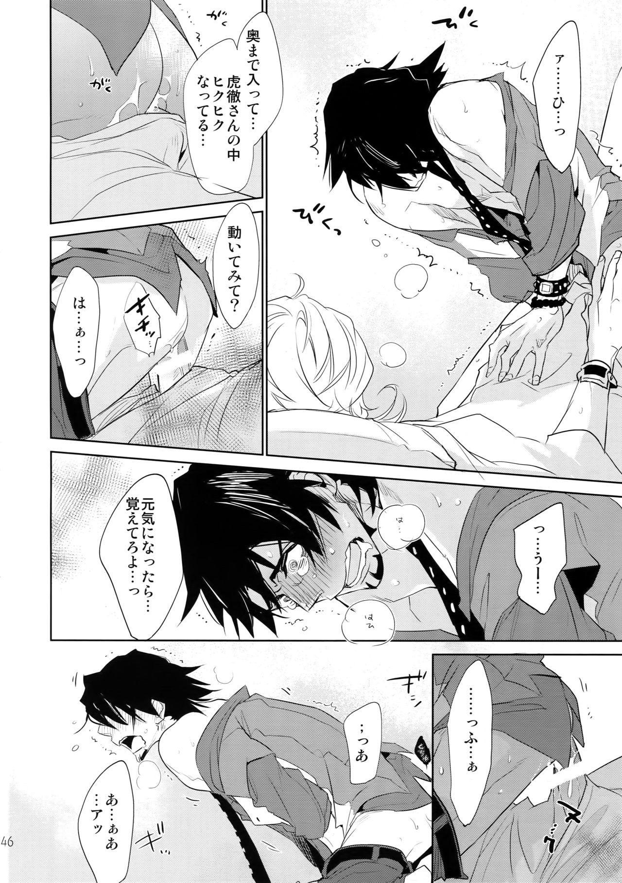 T&B Sairoku! 2 44