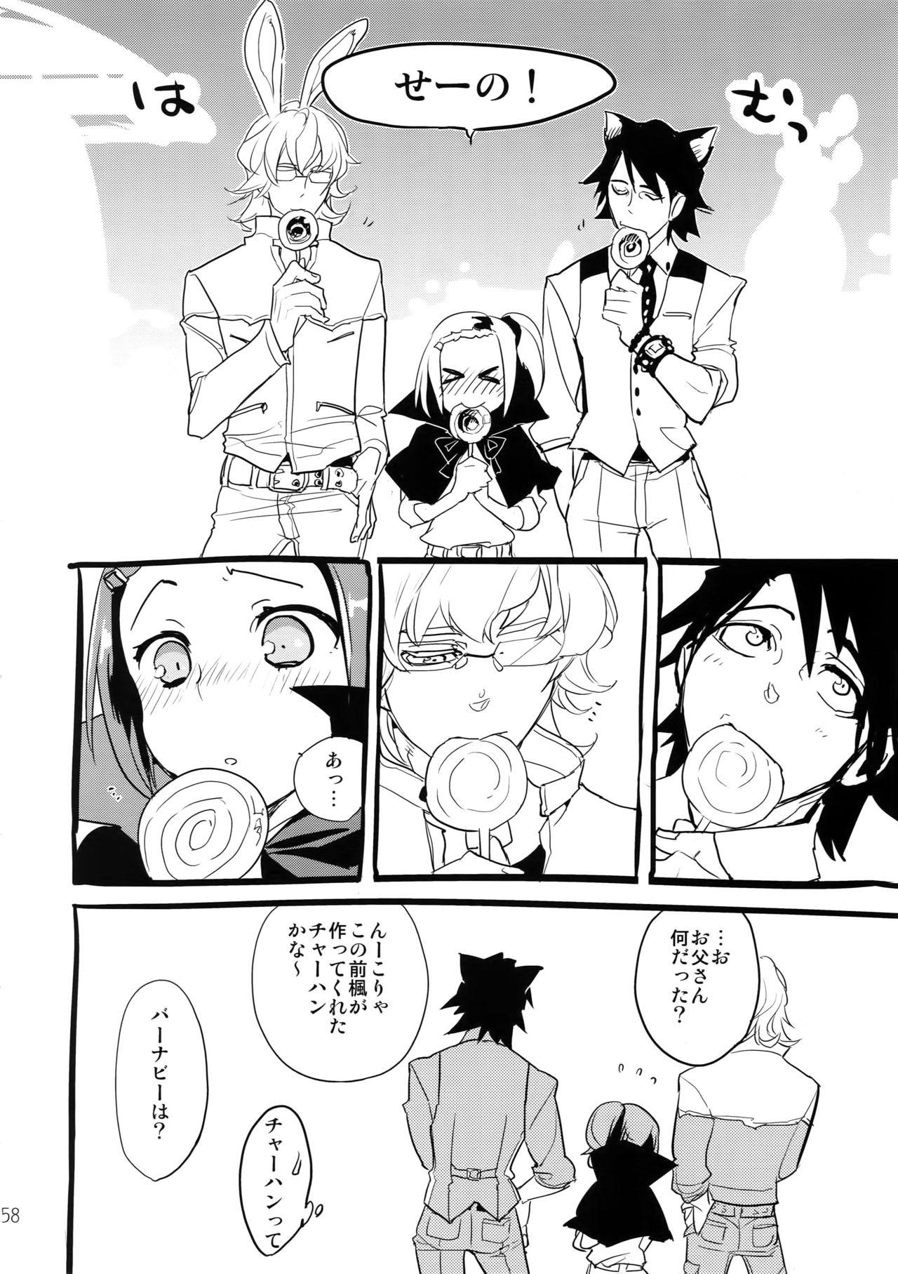 T&B Sairoku! 2 56