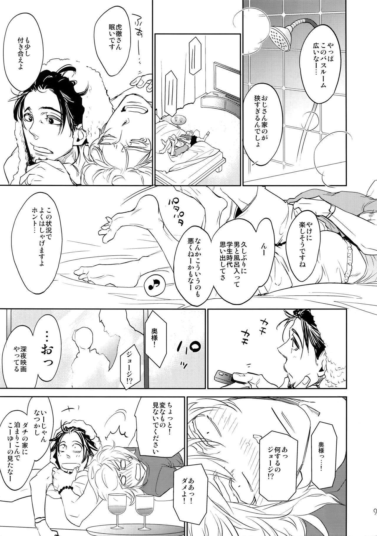 T&B Sairoku! 2 7