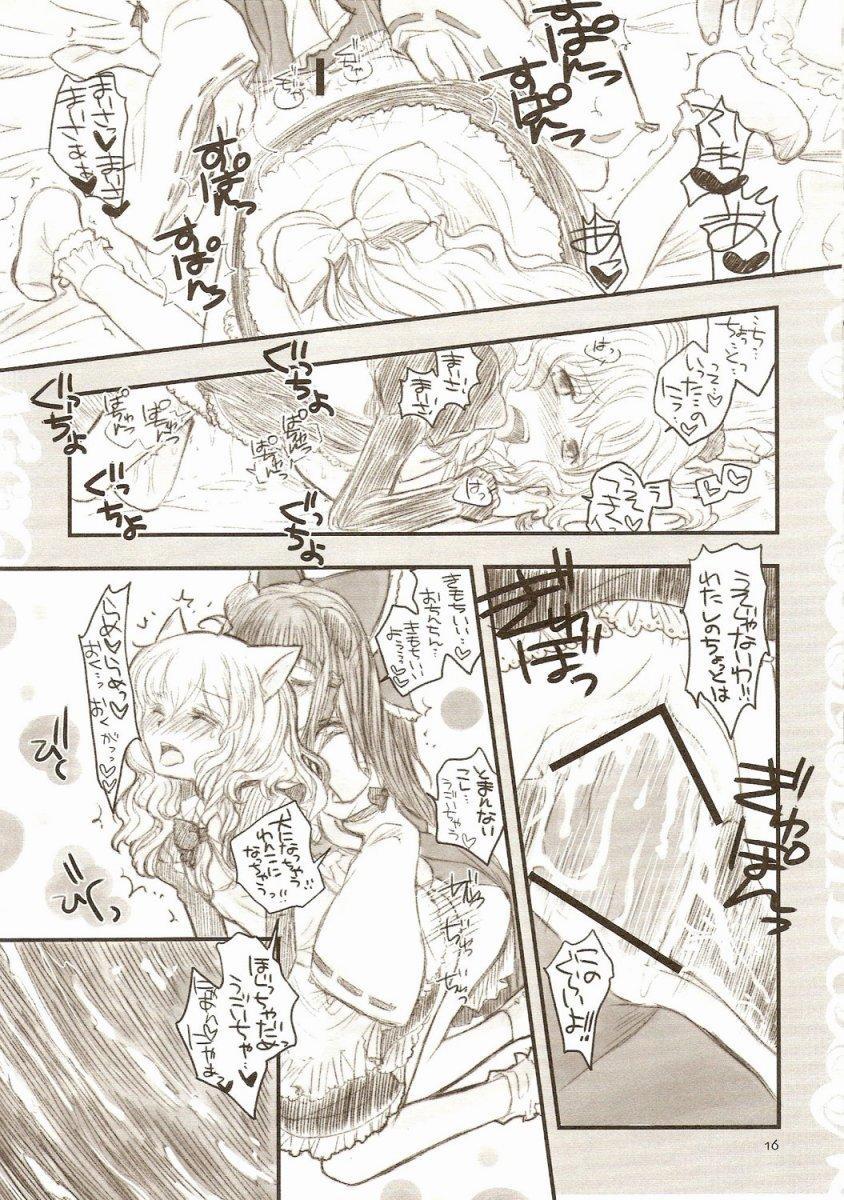 Gouhou Neko Korori + One 14