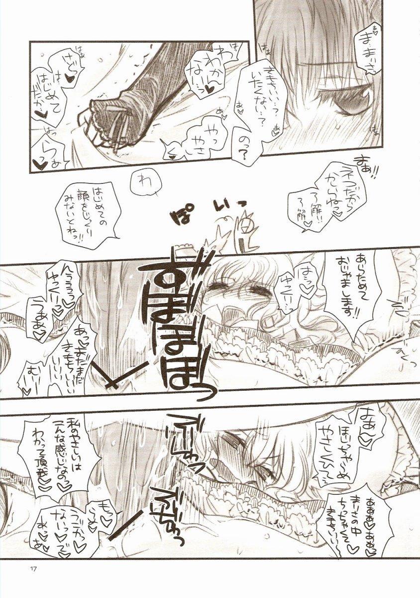 Gouhou Neko Korori + One 15