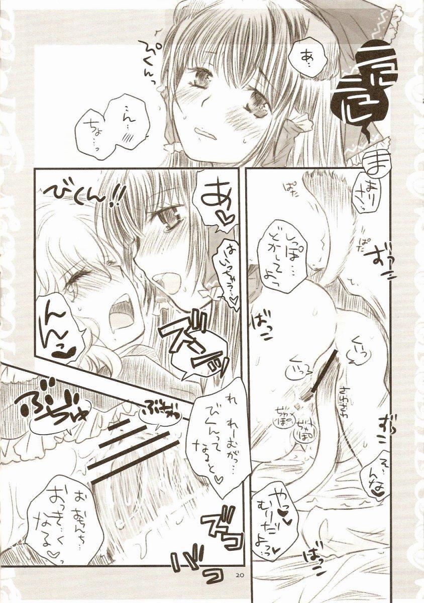 Gouhou Neko Korori + One 18