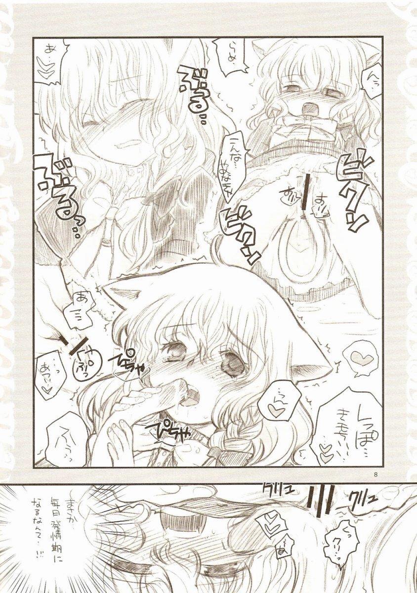 Gouhou Neko Korori + One 6