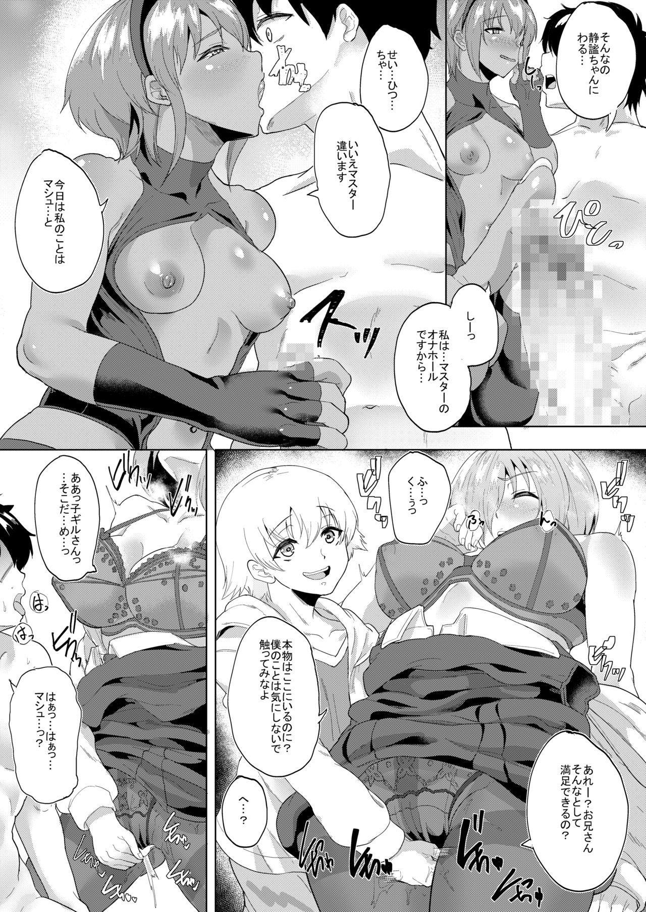 Kawatta Kimi o Mitsumete Boku wa Kawaranai Kimi to 10
