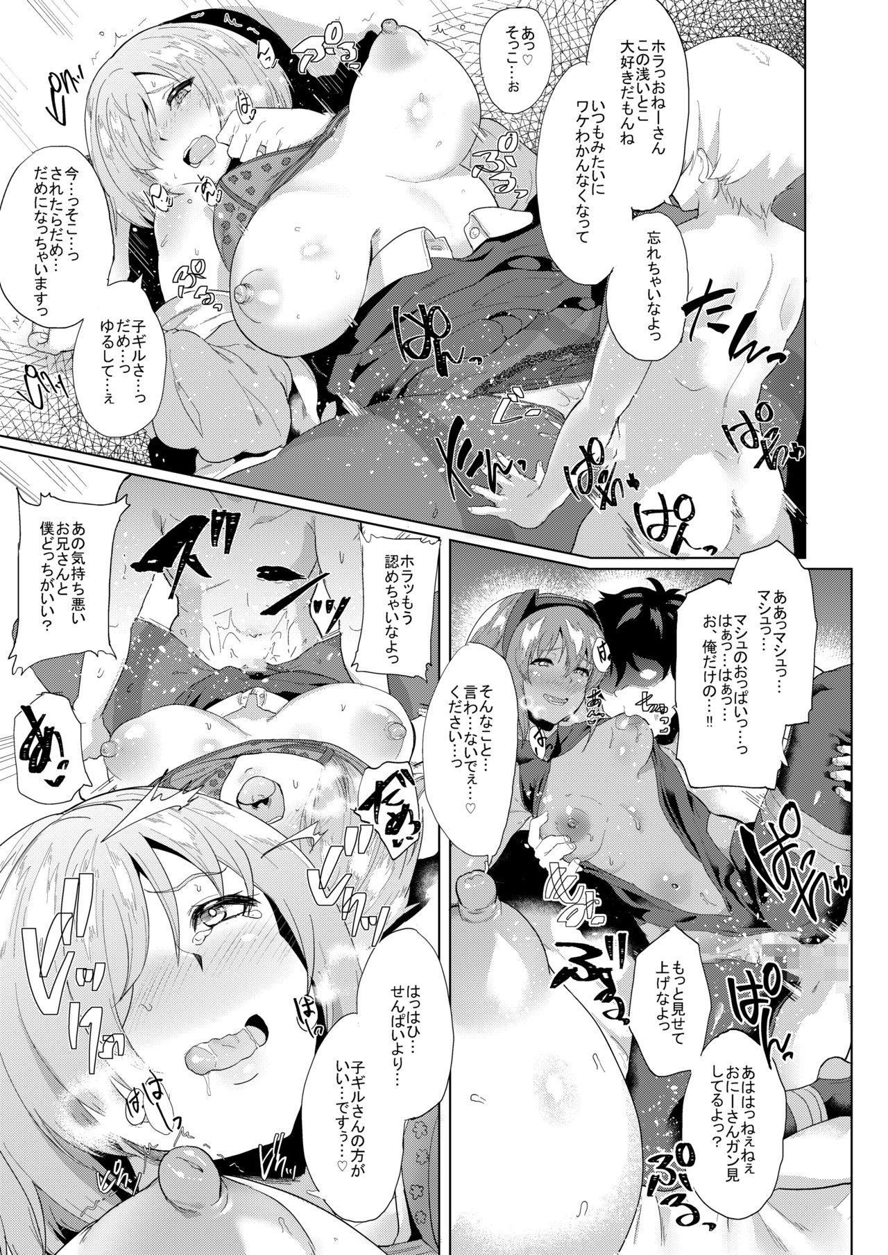 Kawatta Kimi o Mitsumete Boku wa Kawaranai Kimi to 15