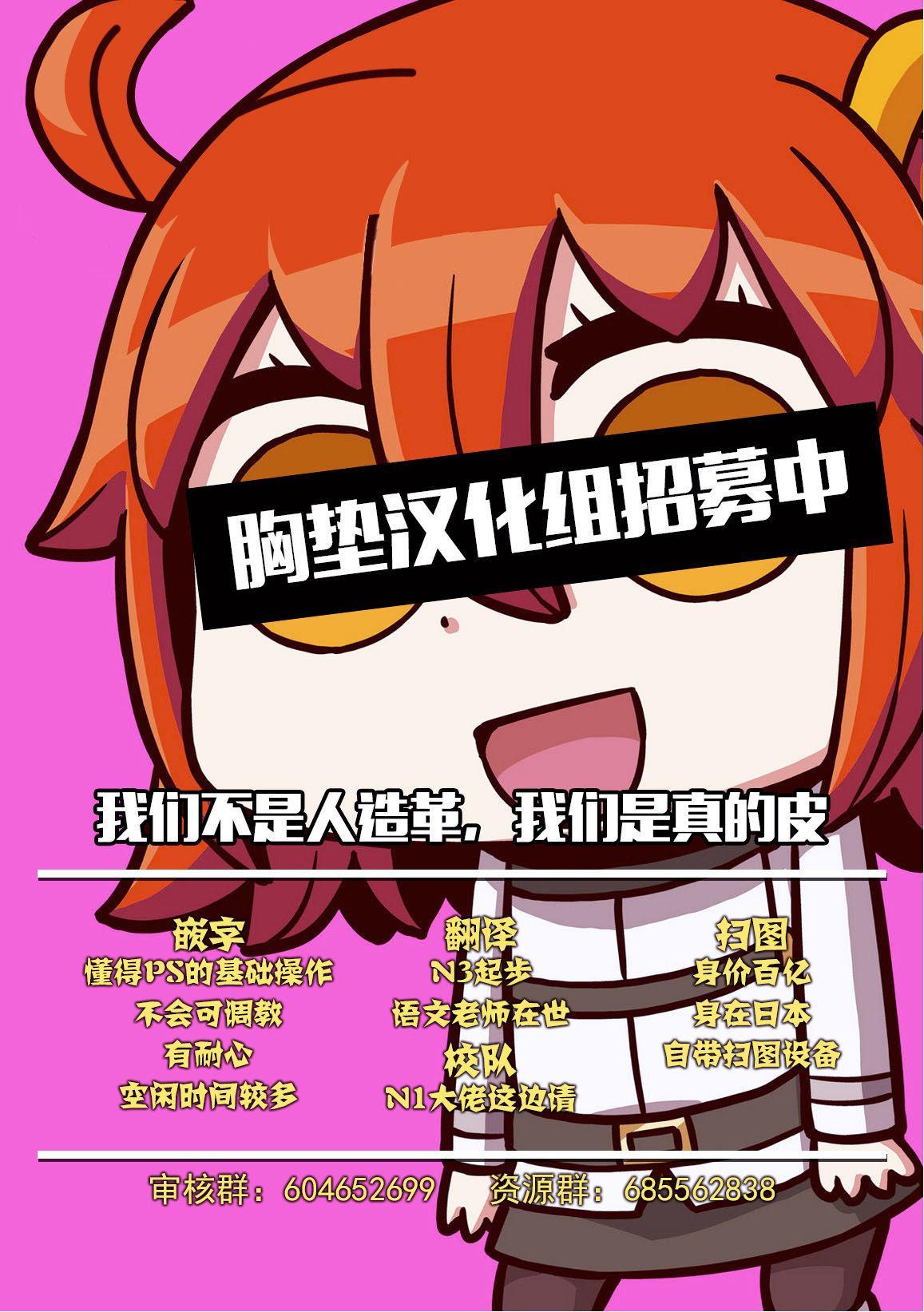 Albedo wa Goshujin-sama no Yume o Miru ka? 22