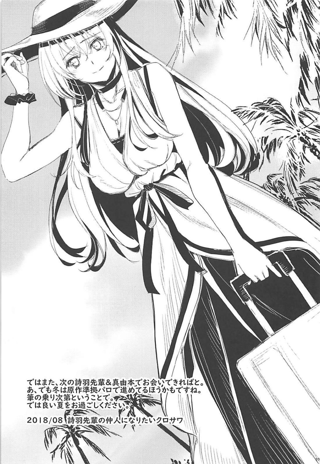 Saenai Futari no Kurashikata 3 31