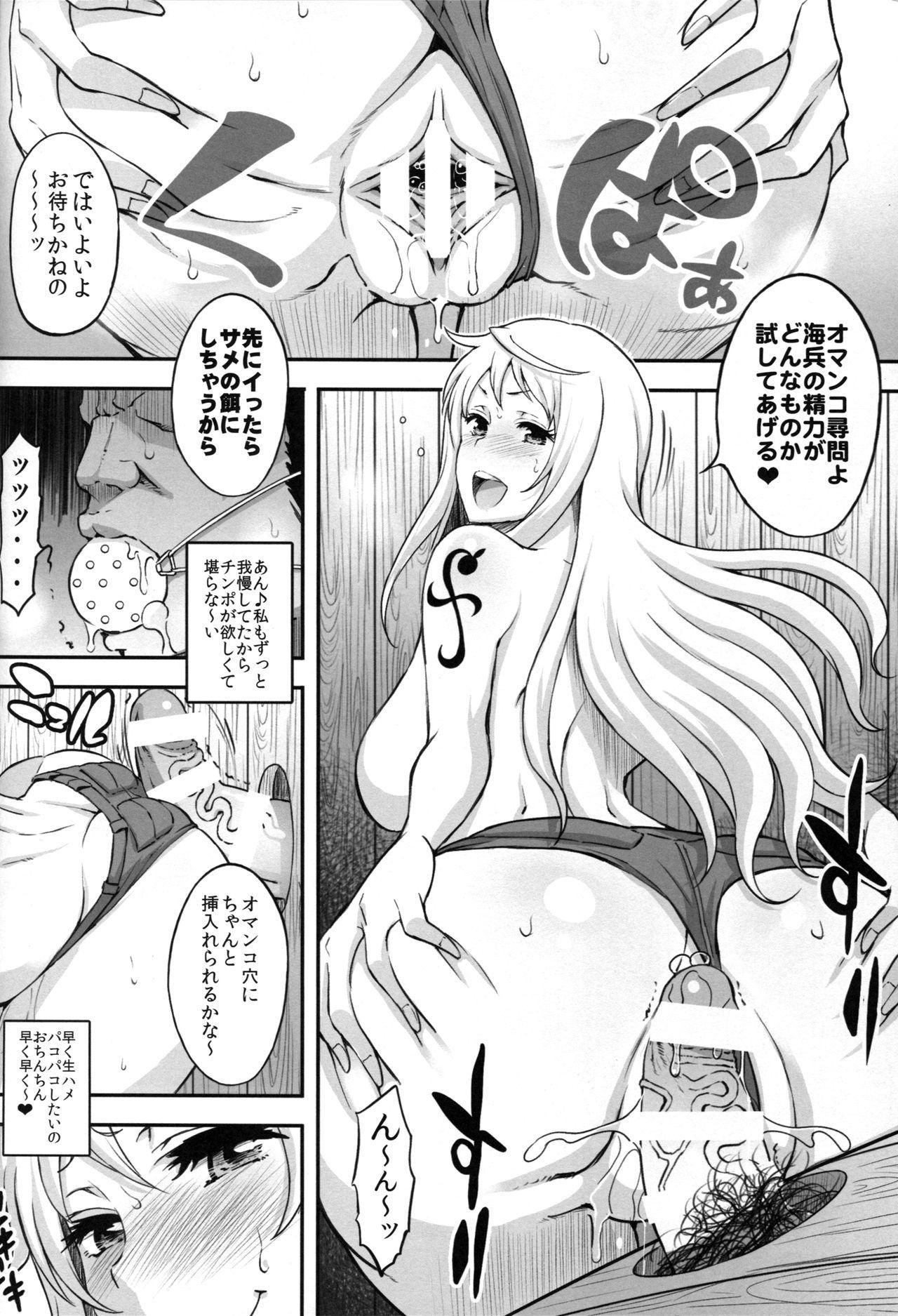 Rakuen Onna Kaizoku 5 - Women Pirate in Paradise 12