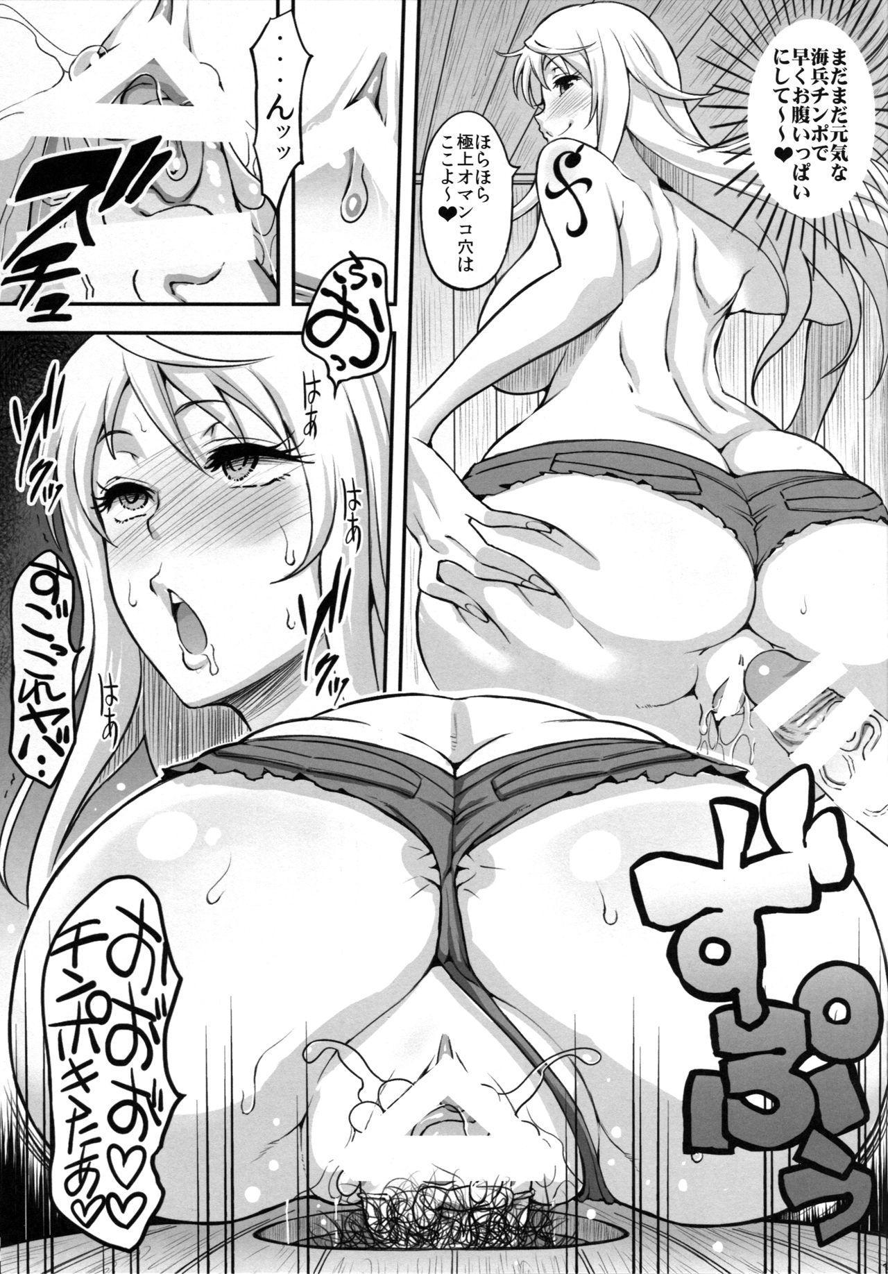 Rakuen Onna Kaizoku 5 - Women Pirate in Paradise 13