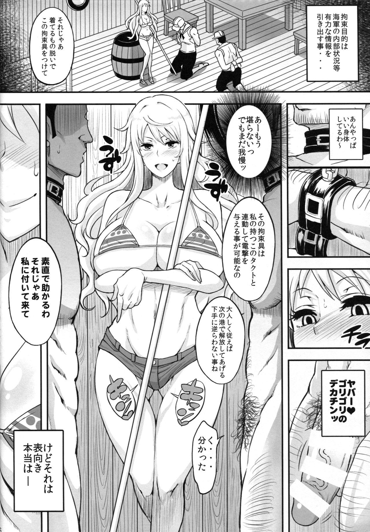 Rakuen Onna Kaizoku 5 - Women Pirate in Paradise 4