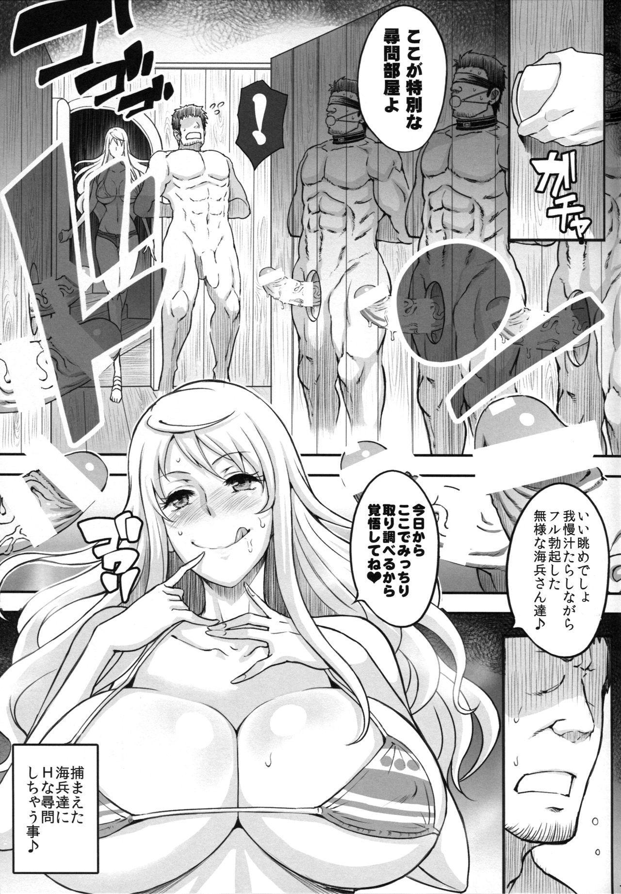 Rakuen Onna Kaizoku 5 - Women Pirate in Paradise 5