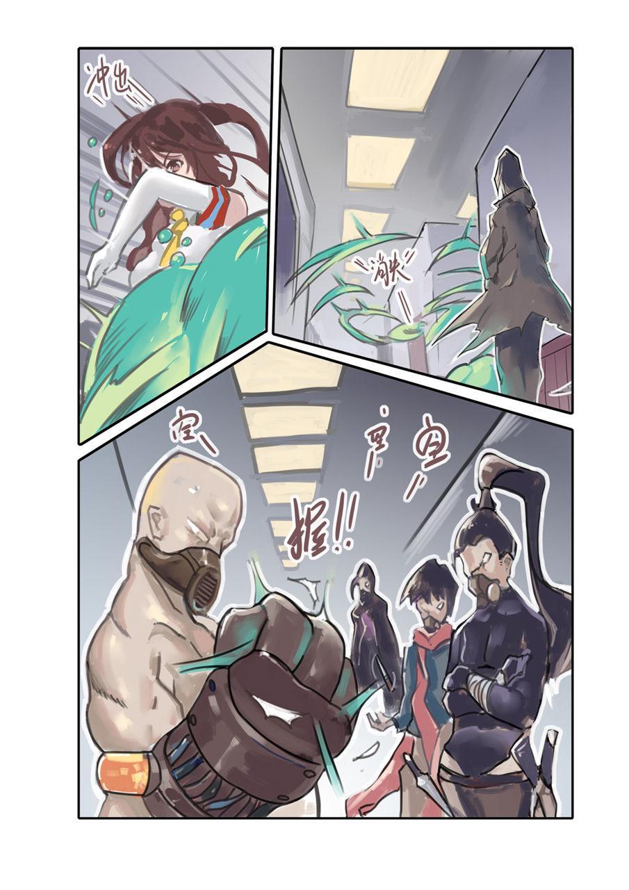 Killing Start Zennmenn Shutsugeki 10