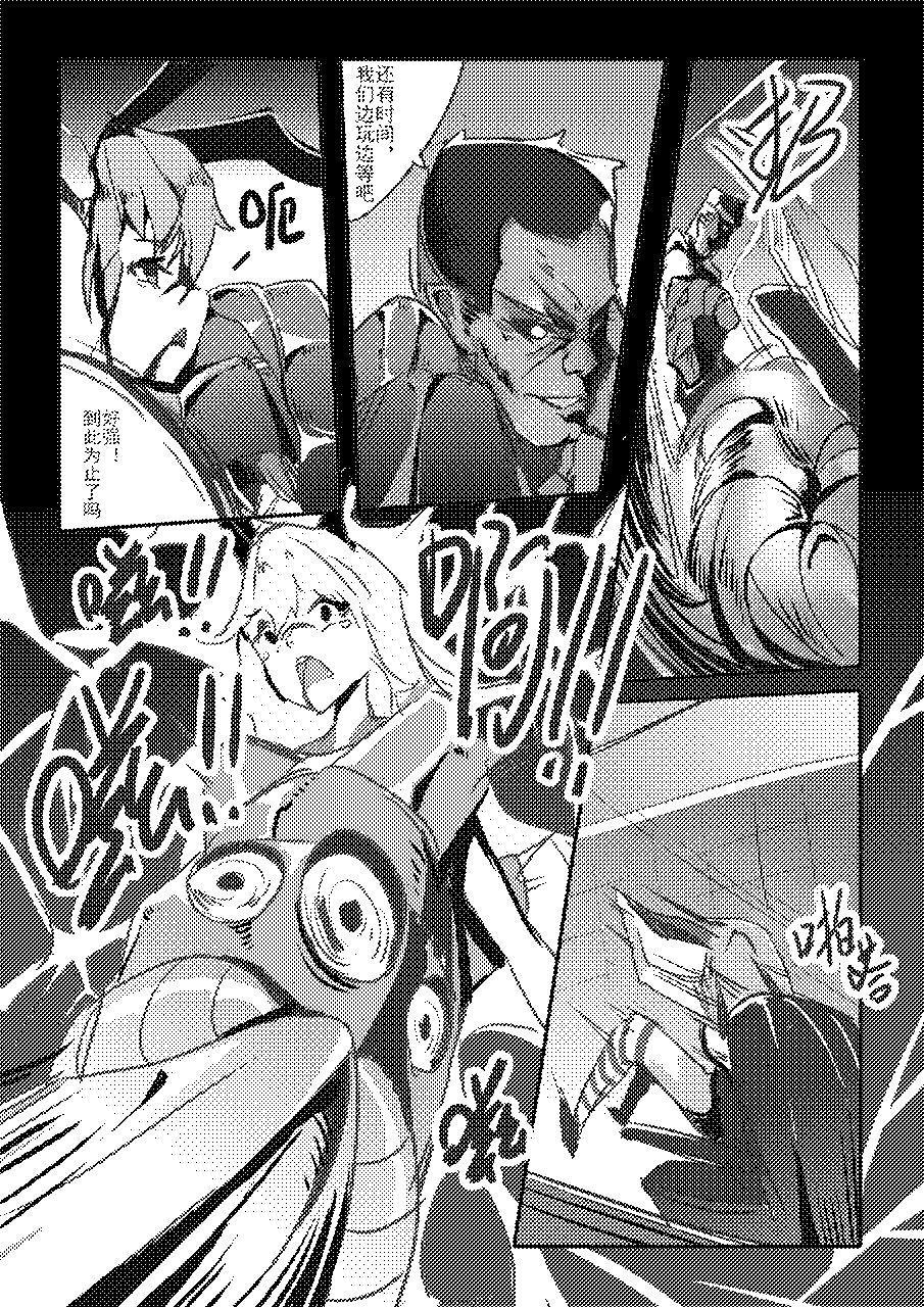 Killing Start Zennmenn Shutsugeki 30