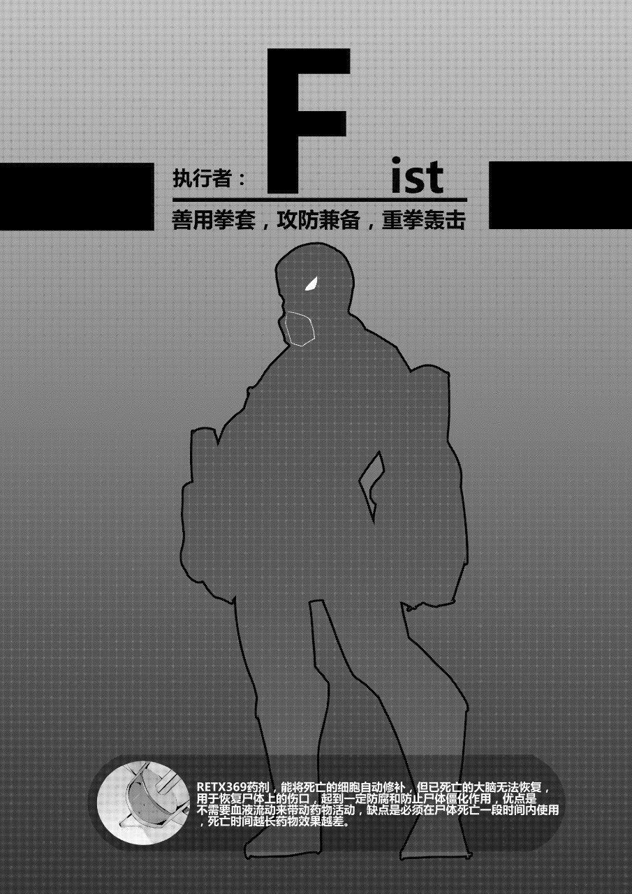 Killing Start Zennmenn Shutsugeki 4