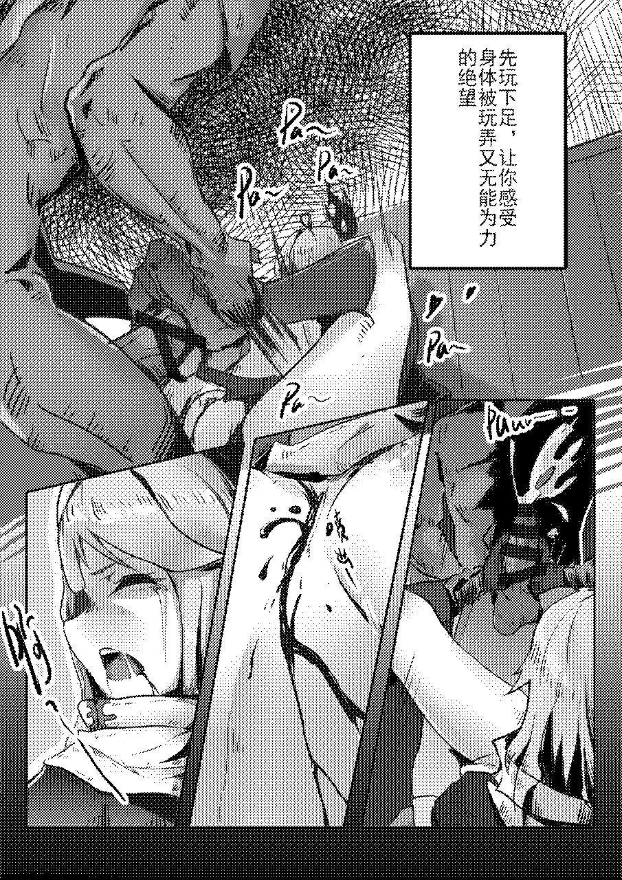 Killing Start Zennmenn Shutsugeki 57