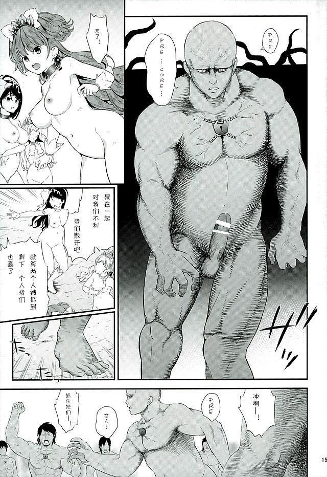 Seidorei Senki 2 12