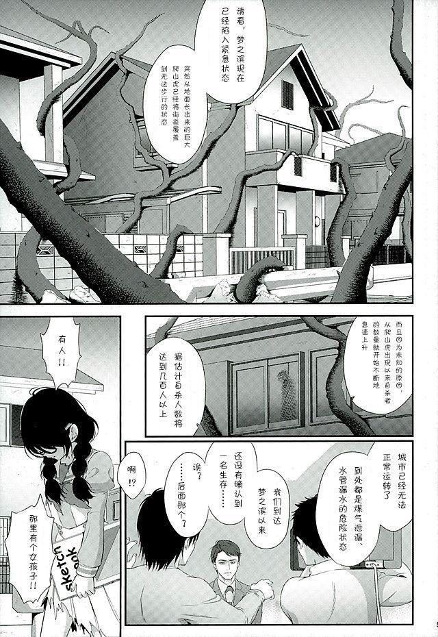 Seidorei Senki 2 2