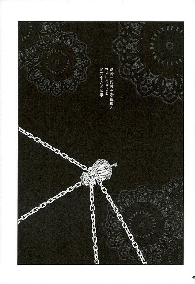 Seidorei Senki 2 46